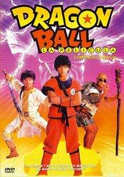 Dragon Ball La Magia Comienza