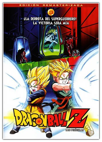 Dragon Ball Z : El Combate Final