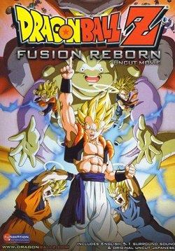 Dragon Ball Z : La Fusion De Goku Y Vegeta Hd