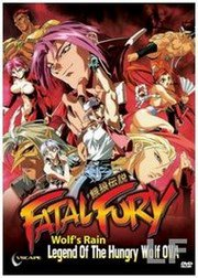 Fatal Fury Ova 1