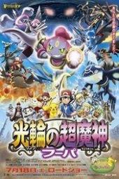 Pokemon 18: Hoopa Y Un Duelo Historico