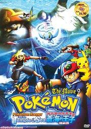 Pokemon 9 : Ranger Y El Templo Del Mar