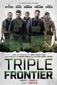 Triple Frontera